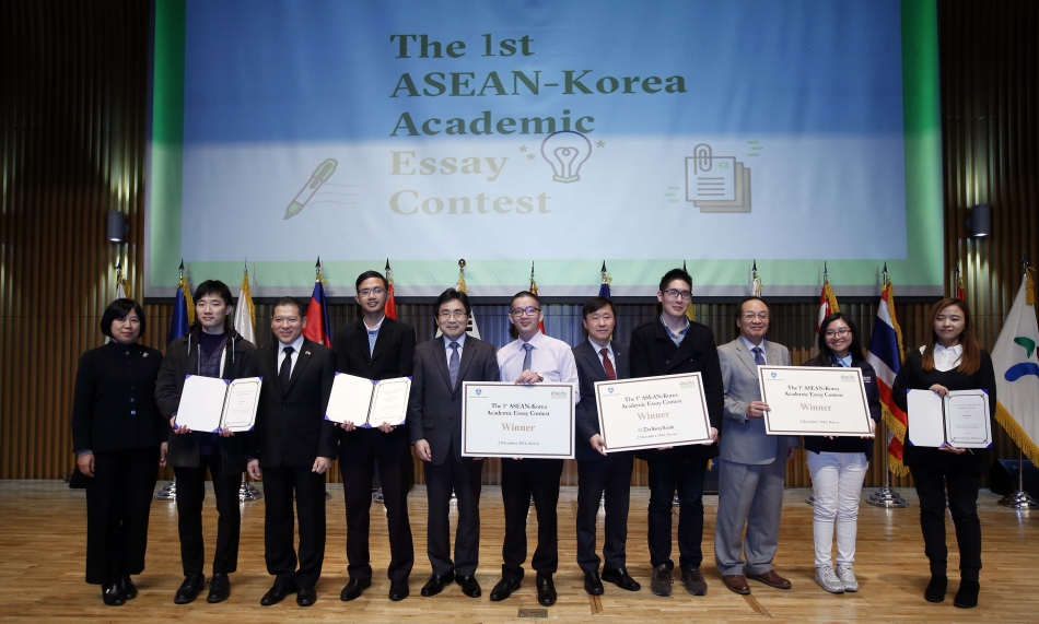 asean korea centre asean korea academic essay contest award activities